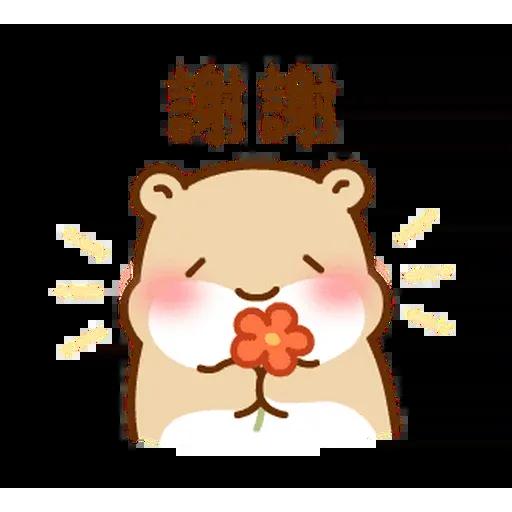 麻糬鼠鼠 - Sticker 2
