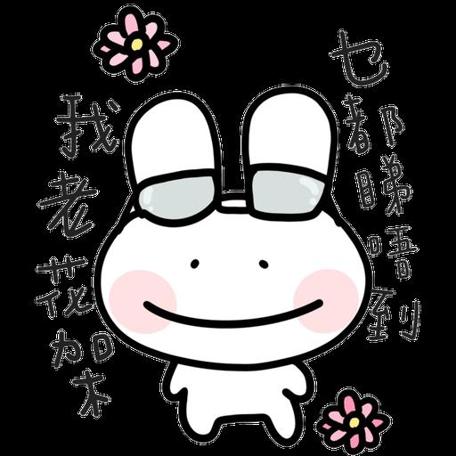 Bubu4 - Sticker 15