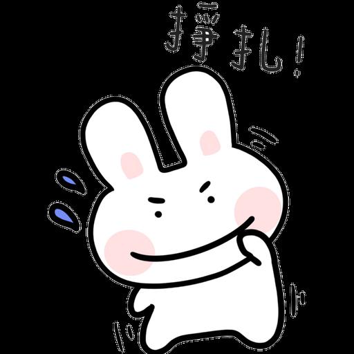 Bubu4 - Sticker 8
