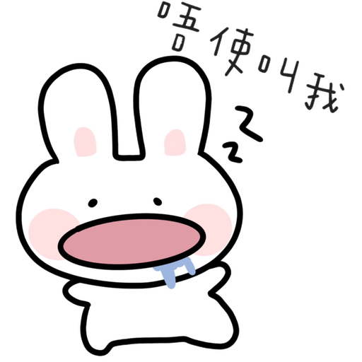 Bubu4 - Sticker 11