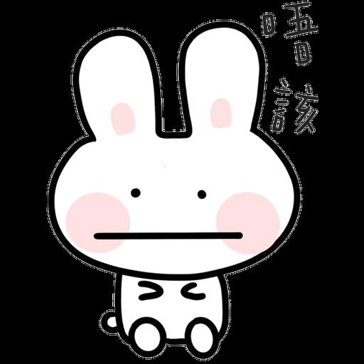 Bubu4 - Sticker 16