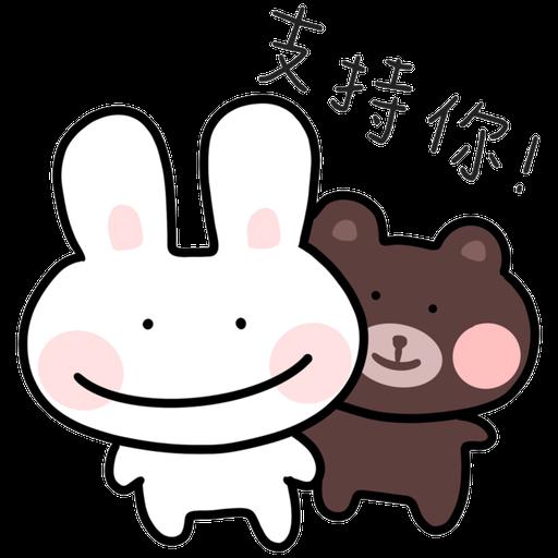 Bubu4 - Sticker 7