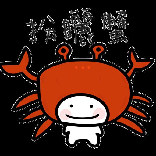 Bubu4 - Sticker 14