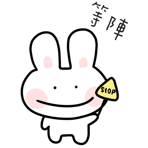 Bubu4 - Sticker 12