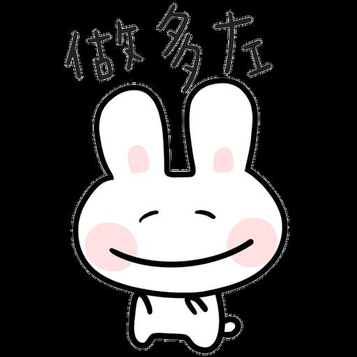 Bubu4 - Sticker 6