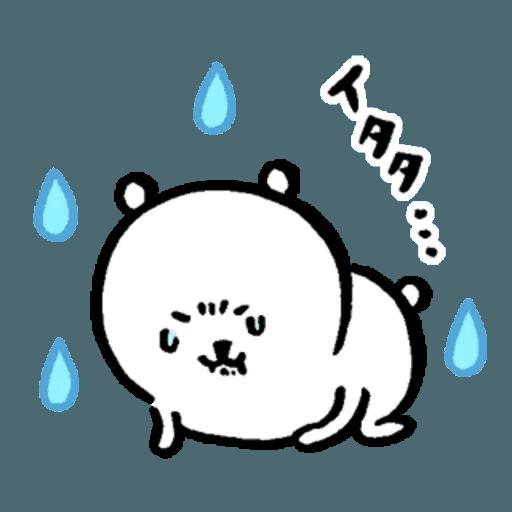 白熊7 - Sticker 15