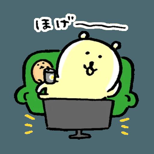 白熊7 - Sticker 6
