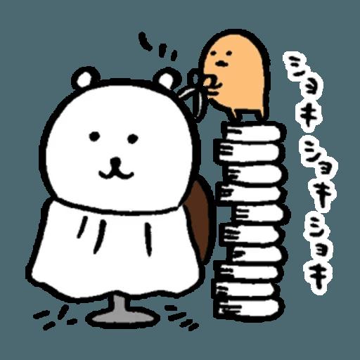 白熊7 - Sticker 9