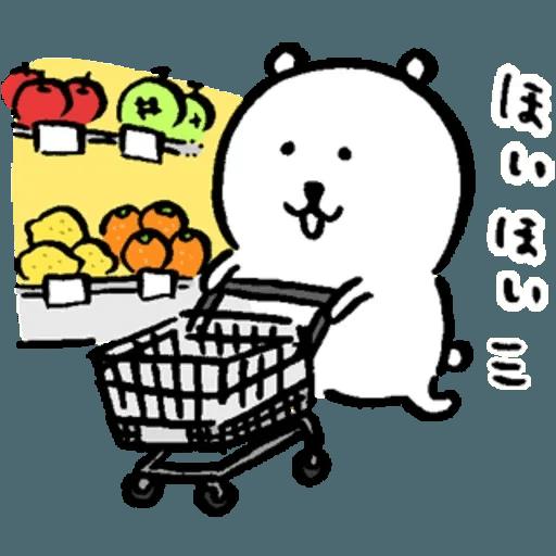 白熊7 - Sticker 3