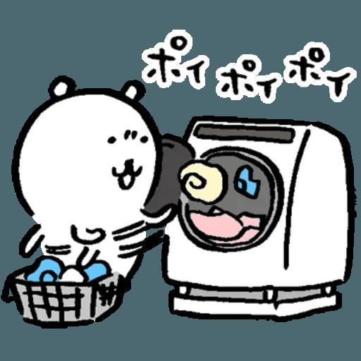 白熊7 - Sticker 2