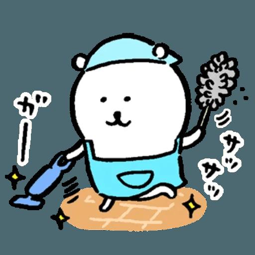 白熊7 - Sticker 1