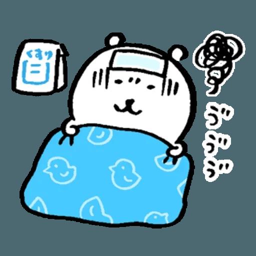 白熊7 - Sticker 13
