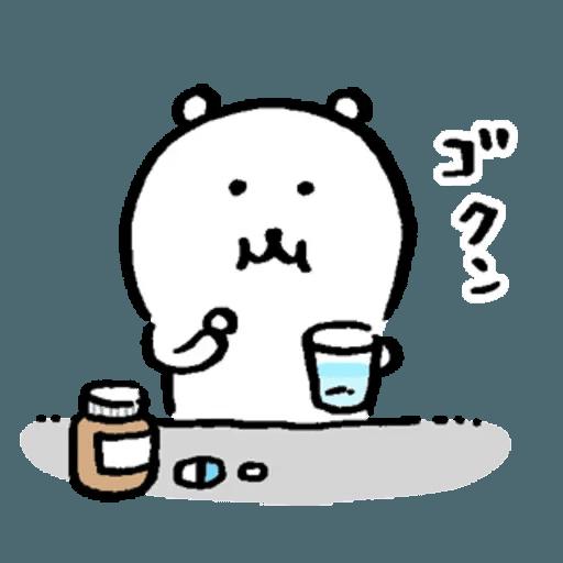 白熊7 - Sticker 18