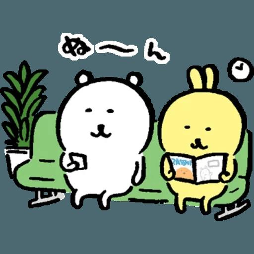 白熊7 - Sticker 16