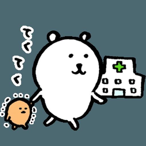 白熊7 - Sticker 14