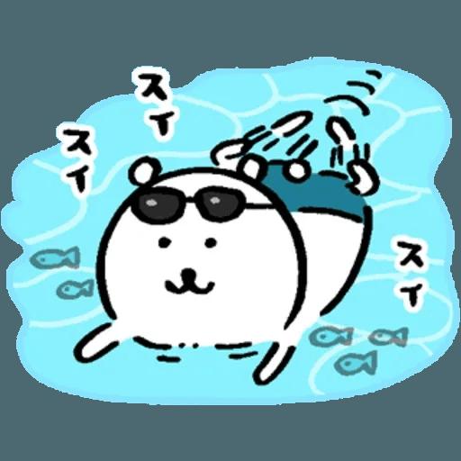 白熊7 - Sticker 25