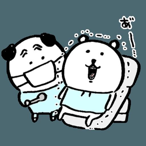 白熊7 - Sticker 17
