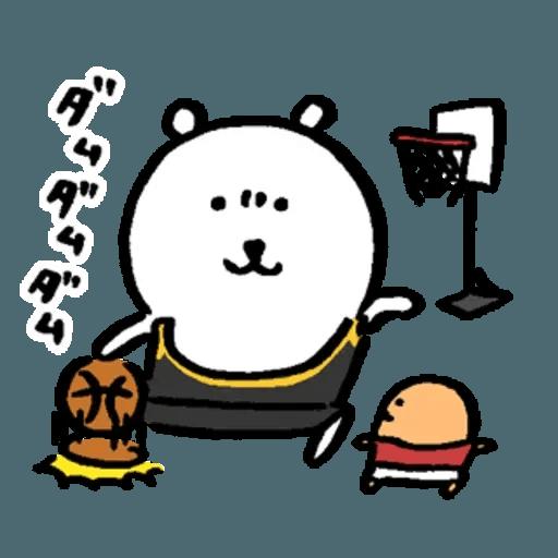 白熊7 - Sticker 28