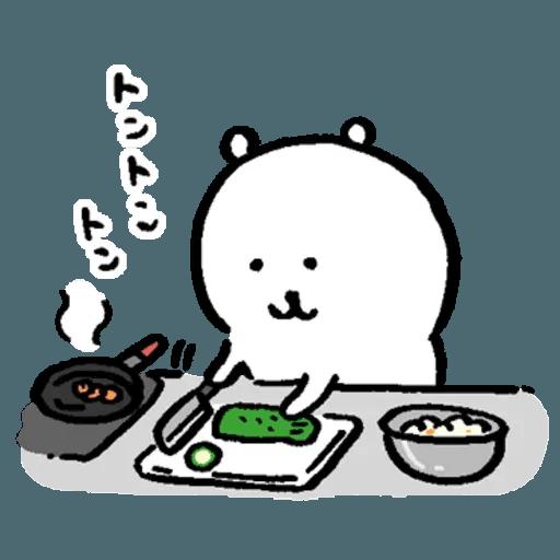 白熊7 - Sticker 4