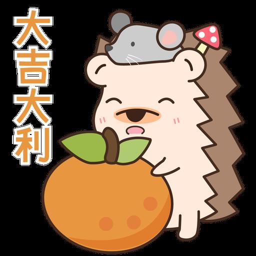哈利森林 - 新年快樂篇 - Sticker 2