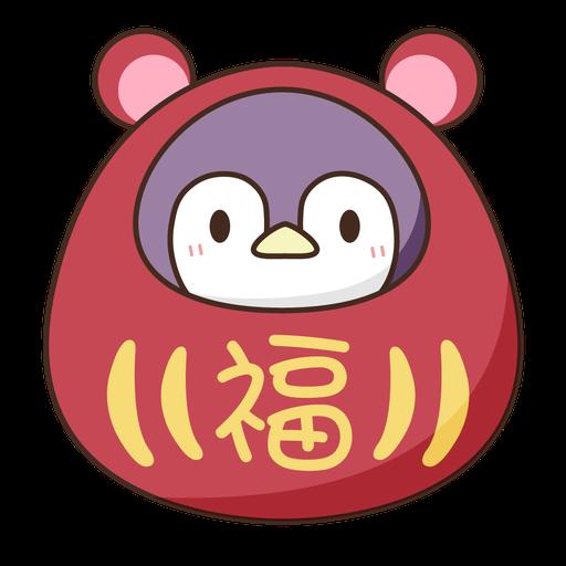 哈利森林 - 新年快樂篇 - Sticker 3