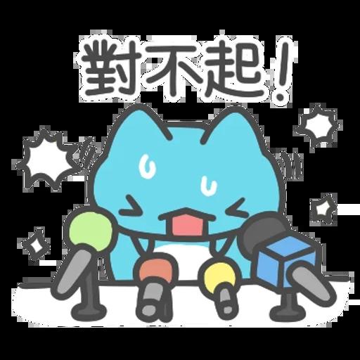 貓貓蟲咖波-上班蟲逐漸崩壞(上) - Sticker 3
