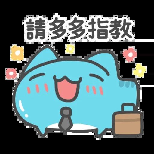 貓貓蟲咖波-上班蟲逐漸崩壞(上) - Sticker 1