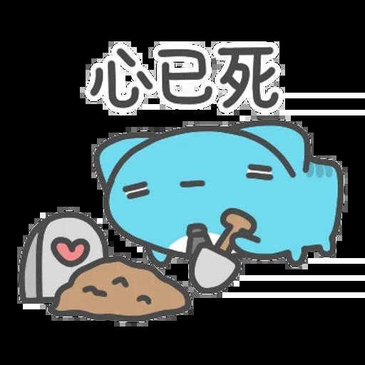貓貓蟲咖波-上班蟲逐漸崩壞(上) - Sticker 24