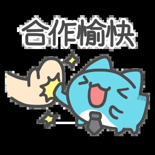 貓貓蟲咖波-上班蟲逐漸崩壞(上) - Sticker 16