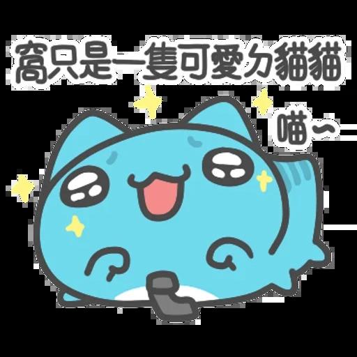 貓貓蟲咖波-上班蟲逐漸崩壞(上) - Sticker 19