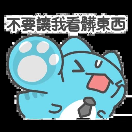 貓貓蟲咖波-上班蟲逐漸崩壞(上) - Sticker 30