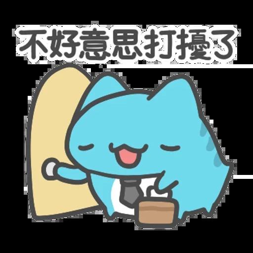 貓貓蟲咖波-上班蟲逐漸崩壞(上) - Sticker 14