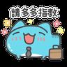 貓貓蟲咖波-上班蟲逐漸崩壞(上) - Tray Sticker
