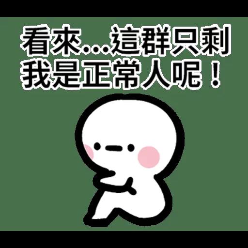 1 - Sticker 16