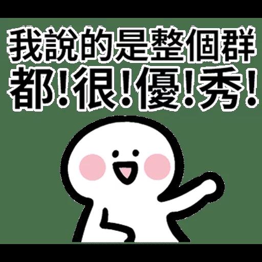 1 - Sticker 11