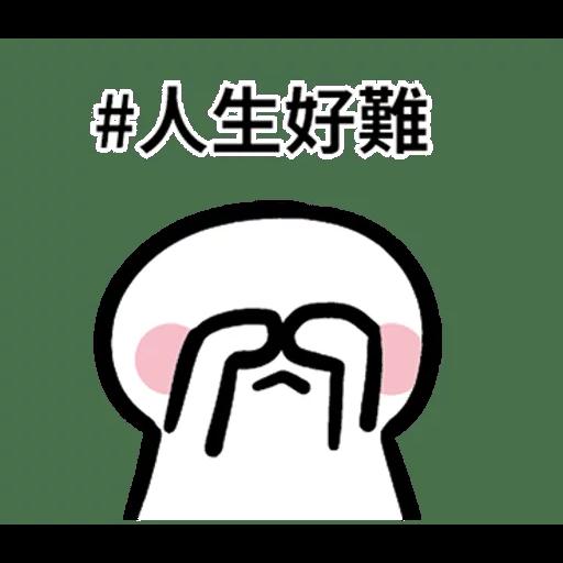 1 - Sticker 13