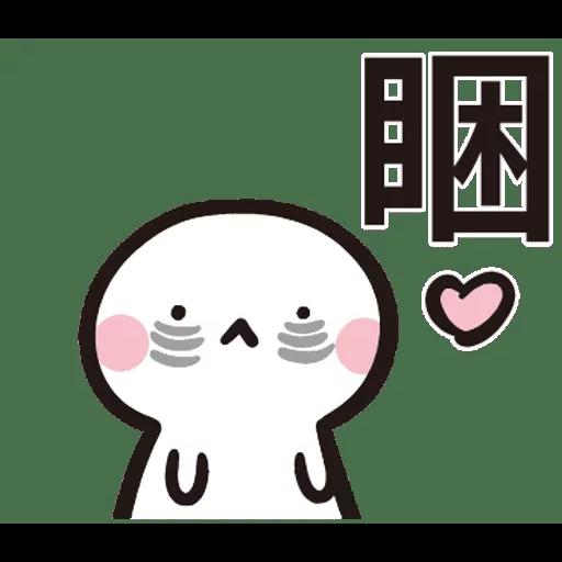 1 - Tray Sticker