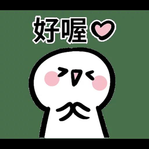 1 - Sticker 15