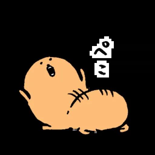 啡熊 - Sticker 8