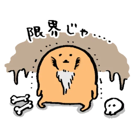 啡熊 - Sticker 15