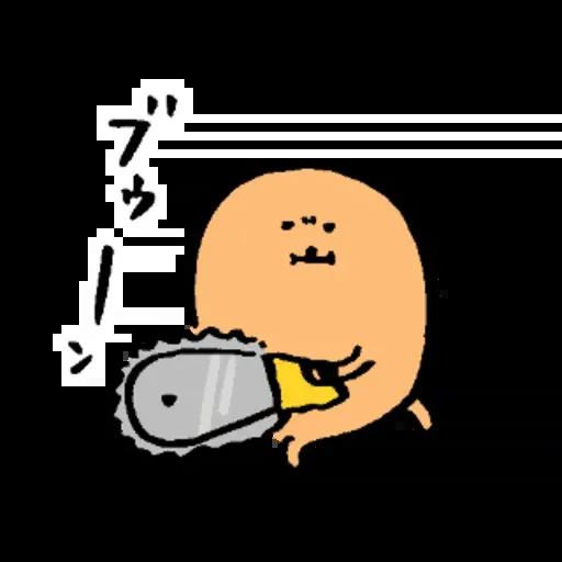 啡熊 - Sticker 11