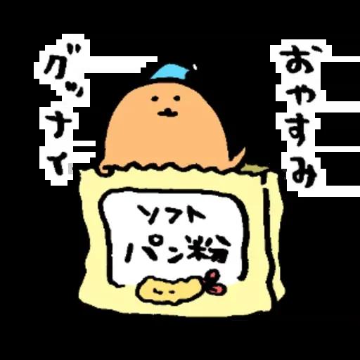 啡熊 - Sticker 18