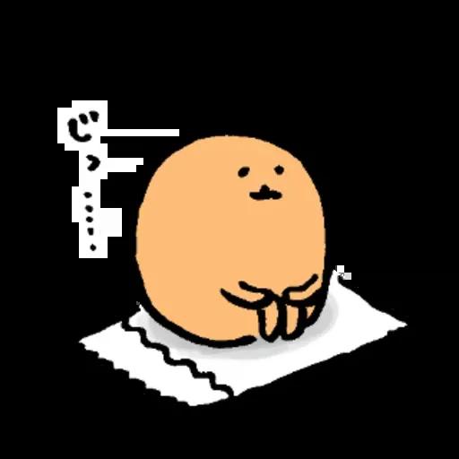 啡熊 - Sticker 13
