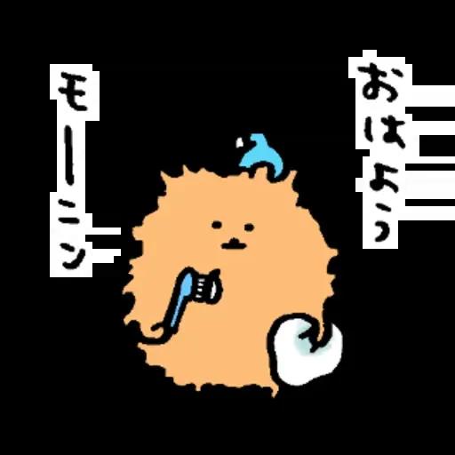 啡熊 - Sticker 17