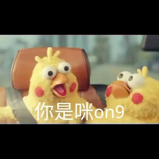 Docomo chicken - Sticker 3