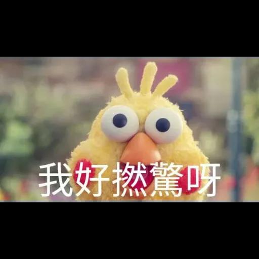 Docomo chicken - Sticker 18