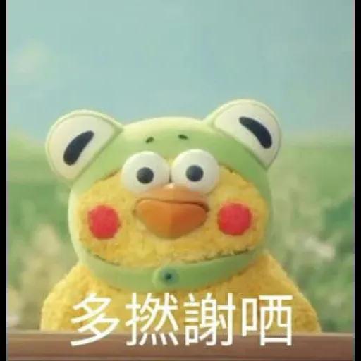 Docomo chicken - Sticker 17