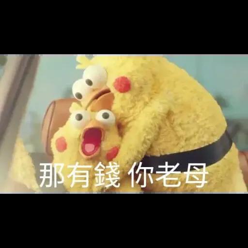 Docomo chicken - Sticker 5