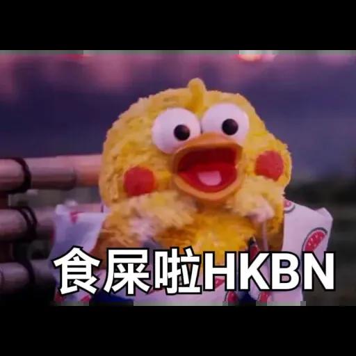 Docomo chicken - Sticker 26