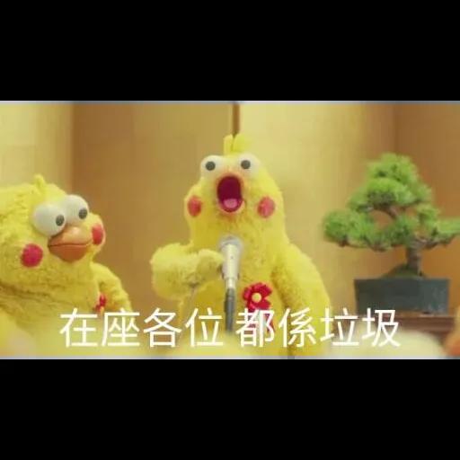Docomo chicken - Sticker 21